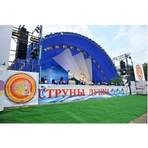 Ростовская АЭС: фестиваль авторской песни «Струны души» собрал более 500 участников из 7 стран мира