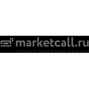 MarketCall провел семинар в рамках выставки «Домэкспо»