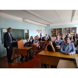 В Коми прошла акция ОНФ «Урок России»