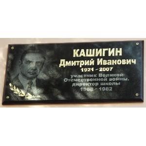 В Челябинской области 11 школам присвоены имена в рамках проекта ОНФ «Имя героя – школе»