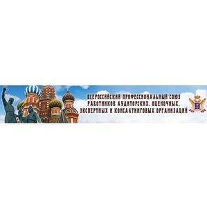 Профсоюзная организация ООО Адэкко объявила о своем создании и регистрации в отраслевом профсоюзе