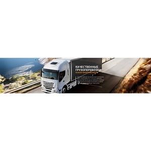 ТЭК «Альфа Транс» теперь занимается доставкой грузов из заграницы