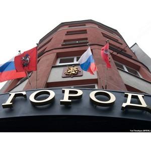 Система государственных закупок в городе Москве и размещение городского заказа
