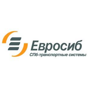 ЗАО «Евросиб  СПб - транспортные системы» расширяет сеть контейнерных поездов