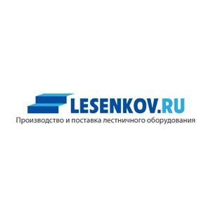 Производство и поставка лестничного оборудования в Москве