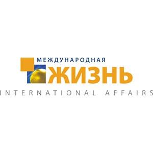 В Австрии встретятся представители российских и европейских СМИ