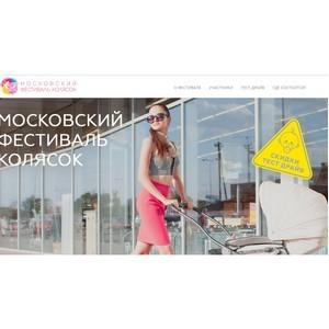 Представительства «Московского фестиваля колясок» в социальных сетях