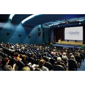 «Швабе» проведет оптическую конференцию