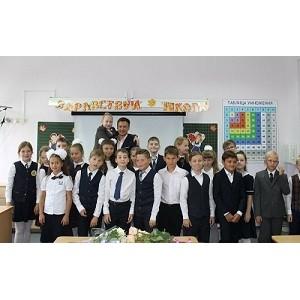 Активисты ОНФ в Югре в День знаний провели в школах округа «Урок России»