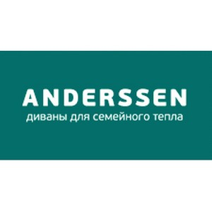 Anderssen - «Марка №1 в России»