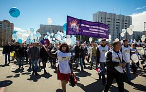 Сотрудники «Хабаровских электрических сетей» вышли на первомайское шествие