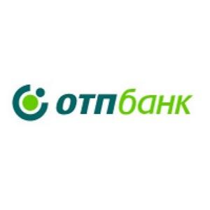 Чистая прибыль Группы ОТП в России за 2016 год составила 4,8 млрд рублей