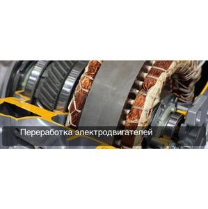 ќќќ Ђ»ндустри¤ї запустила новую линию переработки мелких электродвигателей