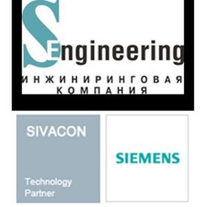 Компания «С-инжиниринг» признана самым эффективным партнёром ДП«Сименс Украина» по программе Sivacon