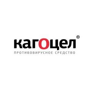 Кагоцел - официальный спонсор чемпионата Европы по фигурному катанию 2019