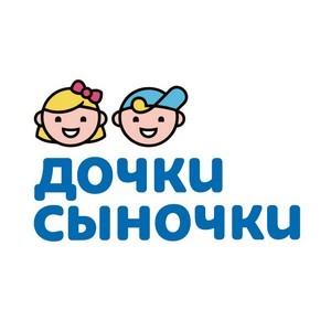 Самый большой супермаркет «Дочки-Сыночки» в Приморье