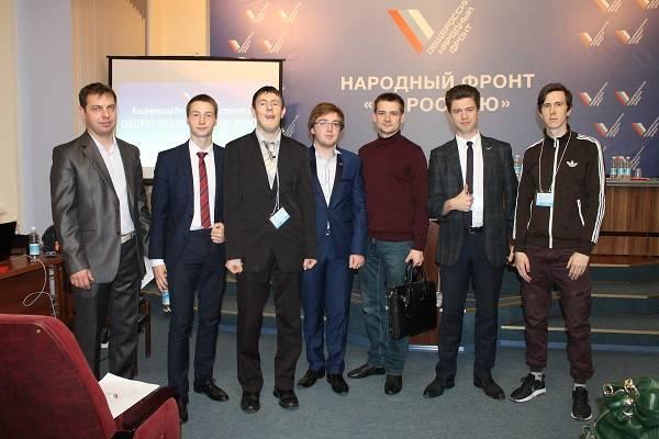 Активисты ОНФ на Камчатке провели ежегодную региональную конференцию Народного фронта