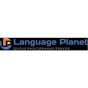 Изучение английского языка в Харькове
