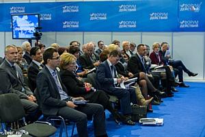 На «Форуме действий» обсудили вопросы модернизации здравоохранения