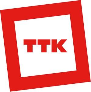 ТТК-Южный Урал запускает акцию «ТТК Пакет»