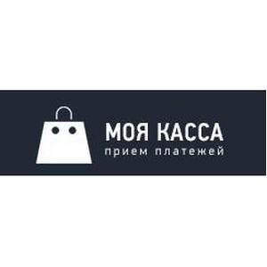 MyKassa начала прием платежных карт «Мир»