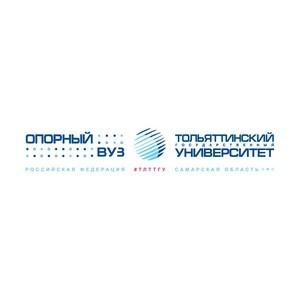 ТГУ едет на международные соревнования «Солнечная регата»