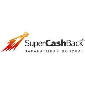 В России появились первые кэшбэк-сервисы