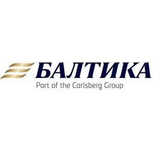 Завод «Балтика-Тула» отпраздновал юбилей