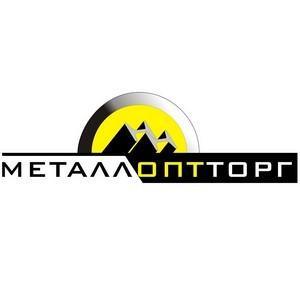 На территории «Металлоптторга» предоставляются услуги по переработке черных и цветных металлов