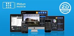 ����� ������ ��������� iRidium V2.0 ��� � �������!
