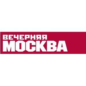 Газета «Вечерняя Москва» стала победителем конкурса «Золотой Гонг»-2017 в области распространения
