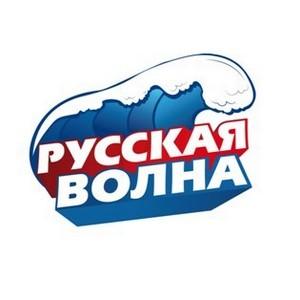 На Верхней Волге состоялся 18-й фестиваль «Русская волна»