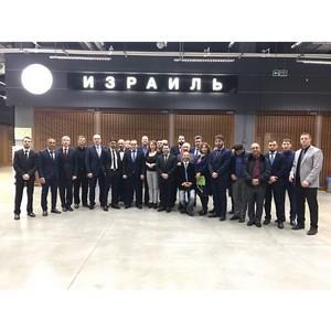 Евразийский деловой союз откроет выставочно-торговый павильон Израиля в Москве