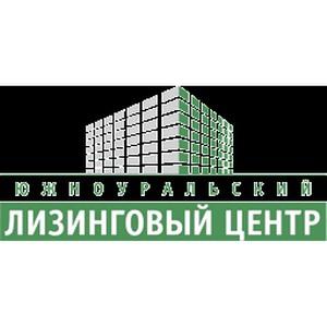 Открытие первого филиала «Южноуральского лизингового центра» в Уфе