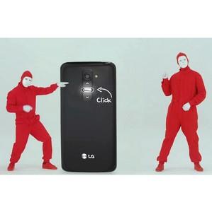 LG запускает кампанию «Play & Share LG G2»