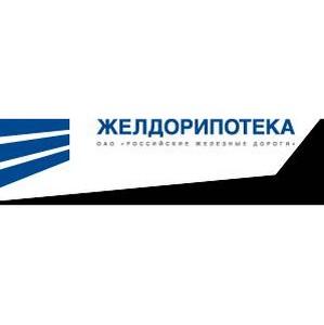В городе Ачинске Красноярского края компания «Желдорипотека» ввела в эксплуатацию новый дом.