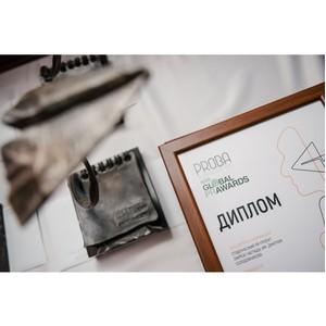 «Балтика» поддержала международную премию Proba Awards