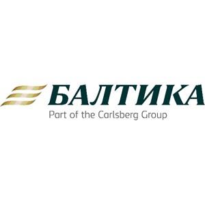 «Балтика» поделилась опытом повышения эффективности взаимодействия с клиентами в области логистики