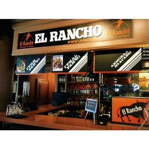 El Rancho. ����������� ������� � The 21 Food Market.