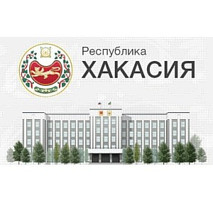 В Администрации Абакана в СЭД «Дело» будет автоматизировано согласование документов