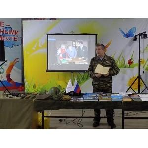 Оренбургские активисты ОНФ в День России провели для школьников уроки на тему «Герои нашего двора»