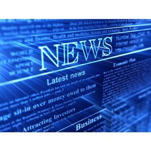 Новостная лента NewsOne