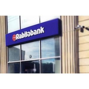 Установлены системы Neuroniq в 6 филиалах Rabitabank в Азербайджане