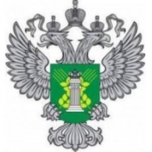 О задержании животноводческой продукции в аэропорту Кольцово за период с 16 по 22 марта 2015 г.