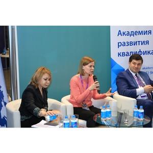 ЦОК ПАО «МЗИК» - площадка по внедрению цифровых технологий