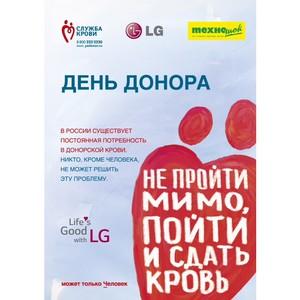 LG Electronics и «Техношок» проведут первый совместный корпоративный День донора в Санкт-Петербурге