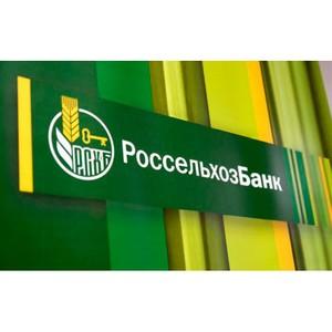 Россельхозбанк в 2017 году получил 1,8 млрд рублей чистой прибыли