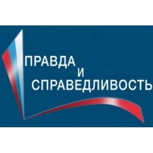 Журналисты из Мордовии на Медиафоруме ОНФ получили награды