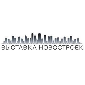 Интернет-портал «Выставка новостроек» собрал информацию обо всех новостройках Новосибирска