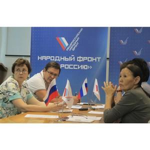 Эксперты ОНФ в Туве обсудили проблемы жителей удаленных населенных пунктов